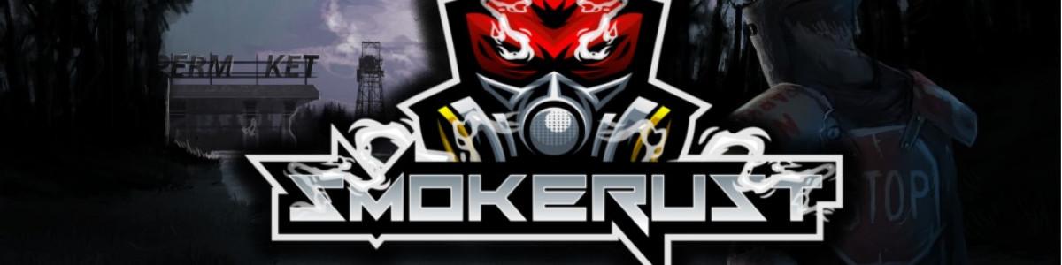 [EU] SmokeRust 2X | FULLWIPED 26.06 | SOLO/DUO/TRIO 26/6